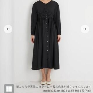 【新品】COHINA ウエストギャザーガウンワンピース