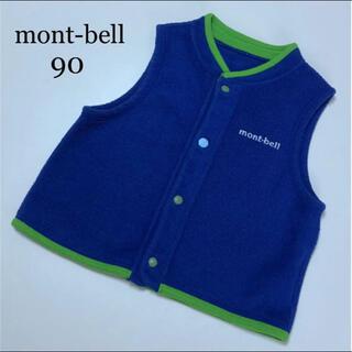mont bell - モンベル クリマプラス 200 ベスト フリース アウトドア 秋 冬 パタゴニア