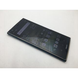 キョウセラ(京セラ)の極美品 SIMフリー au URBANO V04 KYV45 グリーン 226(スマートフォン本体)