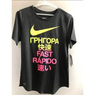 NIKE - 【新品未使用】レディース NIKE ナイキ  海外商品 レア Tシャツ