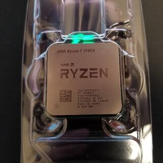 Ryzen7 3700x