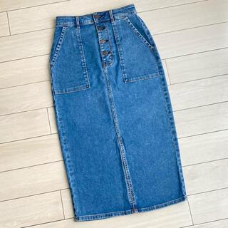 GU - GU デニムタイトスカート♡