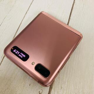 ギャラクシー(Galaxy)のGalaxy Z Flip 5G Bronze 256GB SIMフリー(スマートフォン本体)