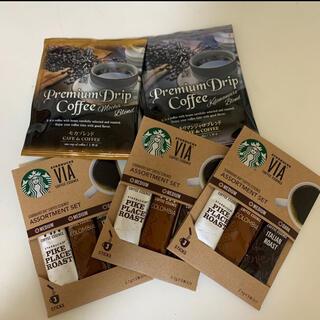 Starbucks Coffee - スターバックス インスタントコーヒー VIA