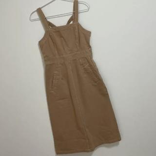 PROPORTION BODY DRESSING - 《EDIT COLOGNE》衿付クロシェポロニット×プリーツスカートセットアップ