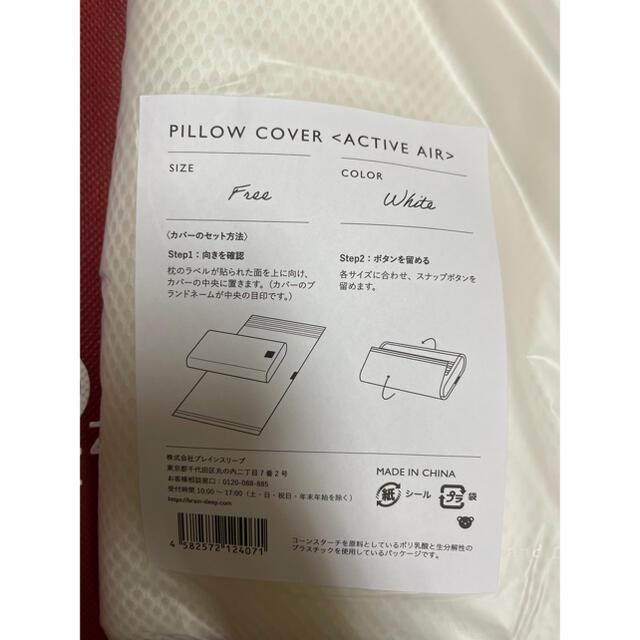BRAIN SLEEP PILLOW   LOW ブレインスリープピロー 新品 インテリア/住まい/日用品の寝具(枕)の商品写真