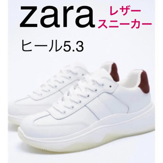 ZARA - ZARAレザー スニーカー 24
