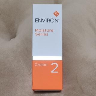 エンビロン ENVIRONモイスチャークリーム2·60ml