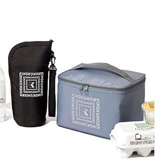 紀伊国屋 保冷保温機能付きバッグ&ペットボトルホルダー
