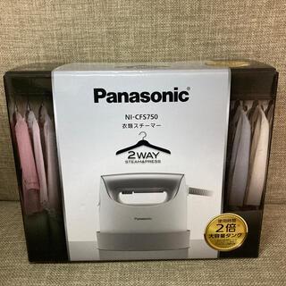 Panasonic - 【超美品】Panasonic 衣類スチーマー シルバー NI-CFS750-S