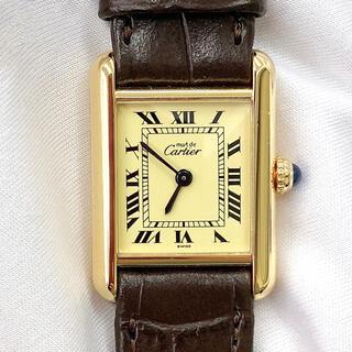 Cartier - カルティエ 時計   マストタンク SM 5057001 SV925 GP