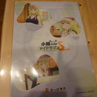 小林さんちのメイドラゴン かっぱ寿司 クリアファイル(クリアファイル)