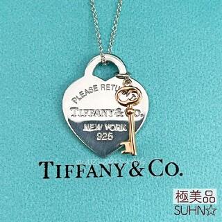 Tiffany & Co. - TIFFANY&Co. 極美品 リターントゥハート キー ネックレス Ag925