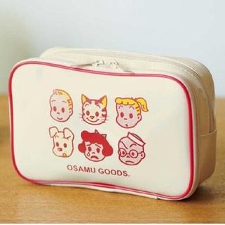 リンネル  11月号  OSAMU GOODS® (小物入れ)