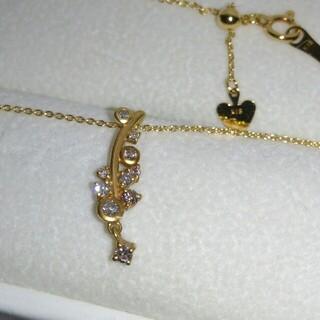 K18 ダイヤモンド ツリーモチーフ ネックレス 果実 お花 ペンダント