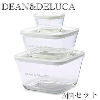 ディーンアンドデルーカ(DEAN & DELUCA)の新品☆ディーン&デルーカ ガラス密閉コンテナ S/M/L 3個セット(容器)