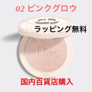 ディオール(Dior)の新製品 ディオール スキン フォーエヴァー クチュール ルミナイザー 02(フェイスパウダー)