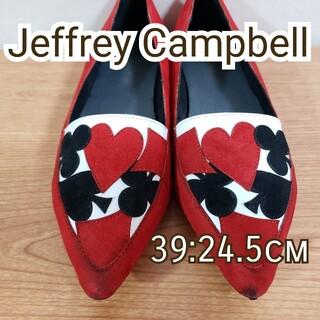 JEFFREY CAMPBELL - Jeffrey Campbell フラットシューズ パンプス 39 24.5cm