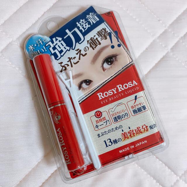 ロージーローザ ふたえの衝撃 アイビューティーリキッド コスメ/美容のベースメイク/化粧品(その他)の商品写真