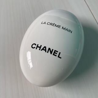 CHANEL - CHANEL シャネル ラクレームマン50ml