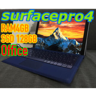 マイクロソフト(Microsoft)の即戦力☆SurfacePro4 web会議ok Office付き♪ (タブレット)