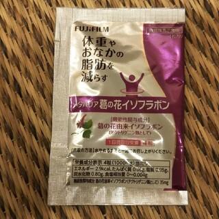 富士フイルム - メタバリア葛の花イソフラボン 4粒×30袋 (30日分)