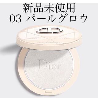 Dior - ディオール 03 新作 ルミナイザー