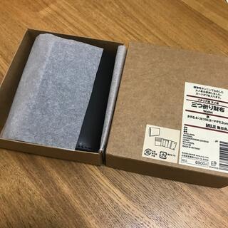 ムジルシリョウヒン(MUJI (無印良品))の新品!無印良品 三つ折り財布(折り財布)
