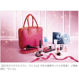 ランコム(LANCOME)のランコムのクリスマスコフレのバッグ♡(ハンドバッグ)