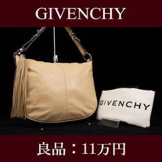 GIVENCHY - 【全額返金保証・送料無料・良品】ジバンシィ・ショルダーバッグ(E166)