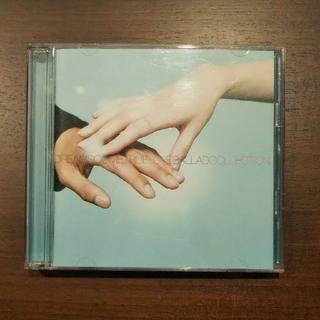 ドリカム ラブバラード集 CD2枚組(ポップス/ロック(邦楽))