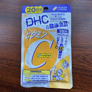 DHC - クーポン・ポイント消化❣️DHC🍀ビタミンC🍀お試し