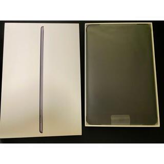 iPad - iPad mini5 Wi-Fi 256GB スペースグレイ おまけ多数!