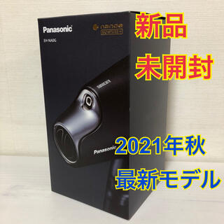 Panasonic - パナソニック ヘアドライヤー ナノケア ディープネイビー EH-NA0G-A