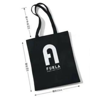 Furla - MORE10月号付録 FURLAロゴ入りモノトーン トートバッグ