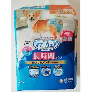 ユニチャーム(Unicharm)のぷりん様専用ユニ・チャーム ペット《マナーウェア》長時間オムツLサイズ26枚2袋(犬)