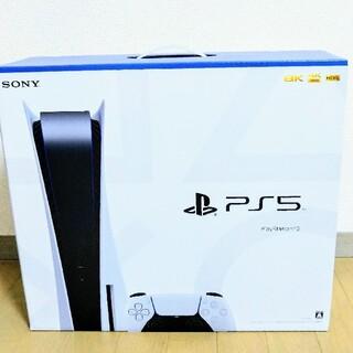 プレイステーション(PlayStation)のSONY PlayStation5 CFI-1100A01(家庭用ゲーム機本体)