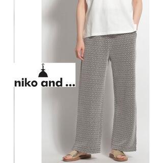 ニコアンド(niko and...)の新品 niko and... ジャカード柄スリットパンツ ニコアンド(カジュアルパンツ)