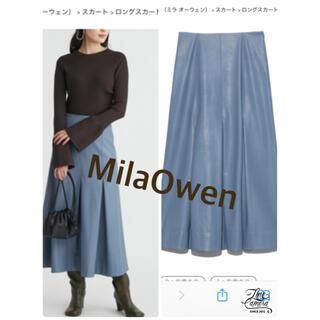 ミラオーウェン(Mila Owen)のふりミシンレザーライクナローロングスカート(ロングスカート)