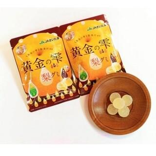 JAさいたまオリジナル梨グミ☆黄金の雫2個セット(菓子/デザート)