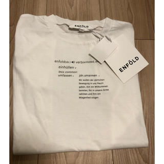 エンフォルド(ENFOLD)の新品タグ付き ENFOLD Tシャツ (Tシャツ(半袖/袖なし))