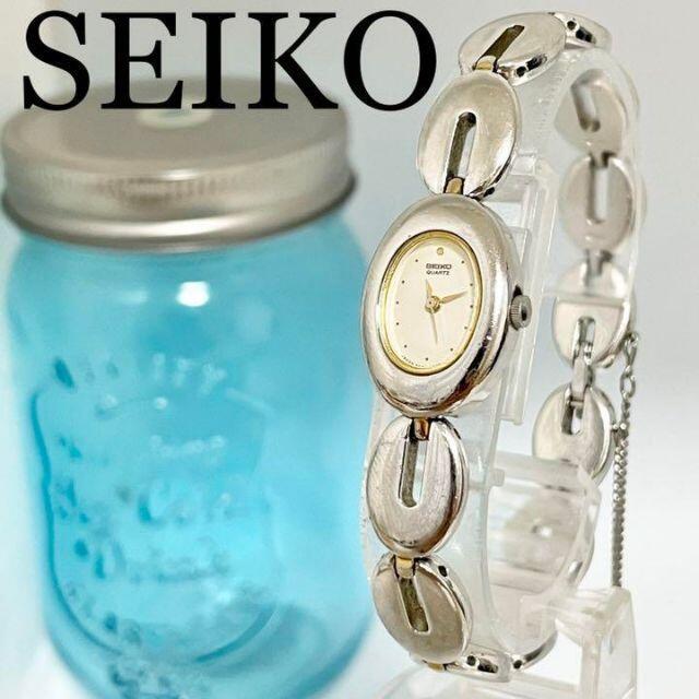 Grand Seiko(グランドセイコー)の7 SEIKO セイコー時計 レディース腕時計 アンティーク ブレスレット レディースのファッション小物(腕時計)の商品写真