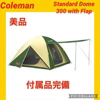 Coleman - 9月19日限定セール中コールマンテント スタンダードドーム300withフラップ