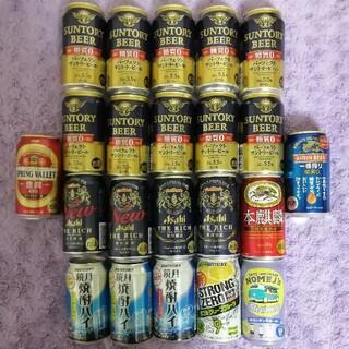 サントリー(サントリー)のビール・発泡酒・チューハイ 各種 22缶セット(ビール)
