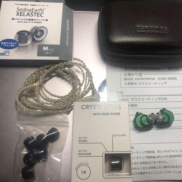 ANDROMEDA CAM-4808 ガラスコーティング済 スマホ/家電/カメラのオーディオ機器(ヘッドフォン/イヤフォン)の商品写真