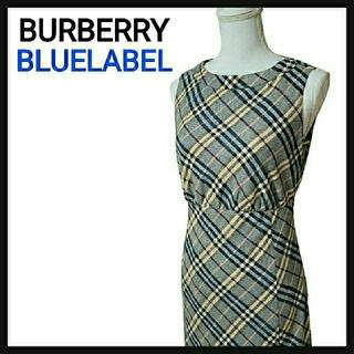 バーバリーブルーレーベル(BURBERRY BLUE LABEL)のBURBERRY BLUELABEL バーバリー ワンピース ノバチェック(ひざ丈ワンピース)