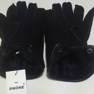 ビューティアンドユースユナイテッドアローズ(BEAUTY&YOUTH UNITED ARROWS)のUNITED ARROWS手袋(手袋)