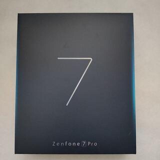 エイスース(ASUS)のASUS ZenFone 7 pro simフリースマートフォン ホワイト(スマートフォン本体)