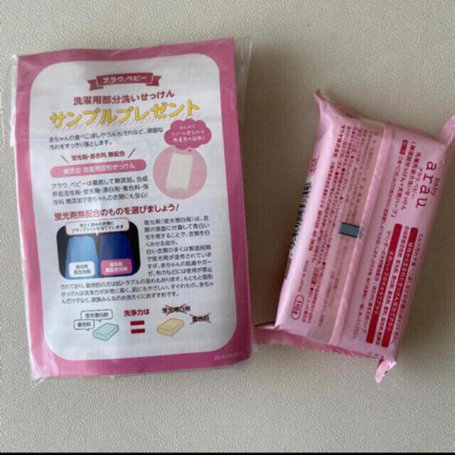 アラウ ベビー 部分洗い サラヤ キッズ/ベビー/マタニティの洗浄/衛生用品(おむつ/肌着用洗剤)の商品写真