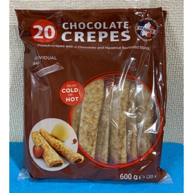 コストコ(コストコ)のコストコチョコレートクレープ☆20個 食品/飲料/酒の食品(菓子/デザート)の商品写真
